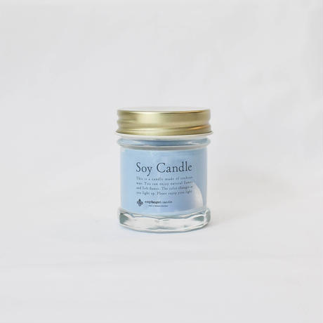 Travel Soy Candle 10H mini