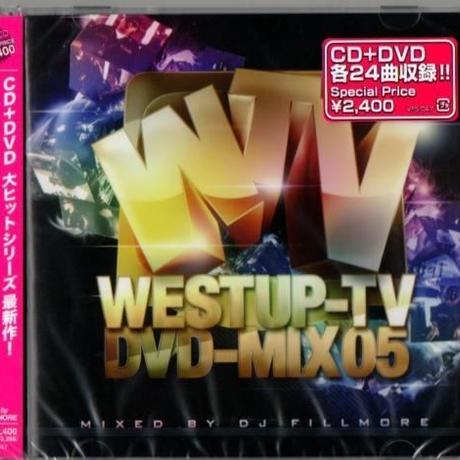 ウェストアップWestup TV DVD MIX 05 mixed by DJ FILLMORE (DVD付)