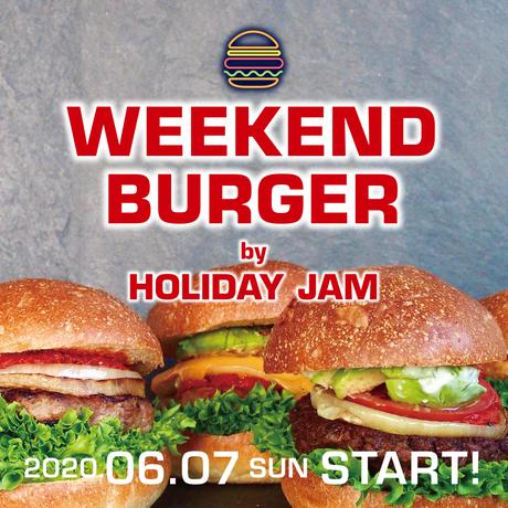【WEEKEND BURGER 2月28日(日)ご予約分】アボカドチーズバーガー
