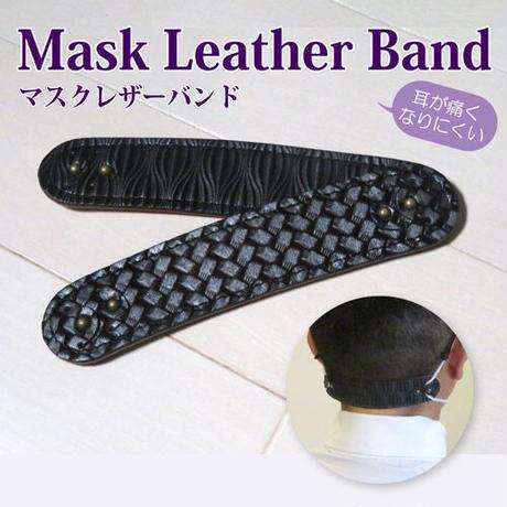 マスクレザーバンド(うりぼう型押しレザー)マスク紐ホルダー【送料無料】マスク紐による耳痛防止