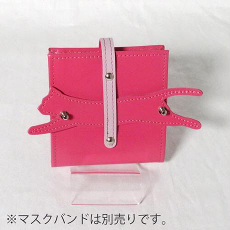 抗菌レザーマスクケース ピンク【送料無料】
