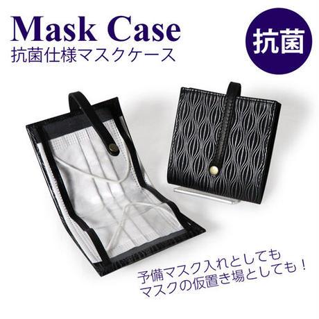 マスクケース 抗菌ビニール使用 うりぼう型押しレザー【送料無料】