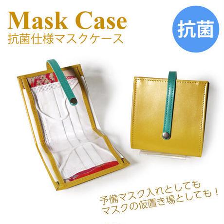 マスクケース&携帯スプレーボトルカバー ギフトセット レザー 抗菌仕様 イエロー