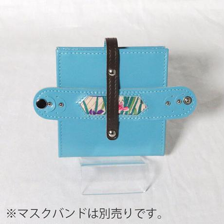 抗菌レザーマスクケース アクアブルー【送料無料】