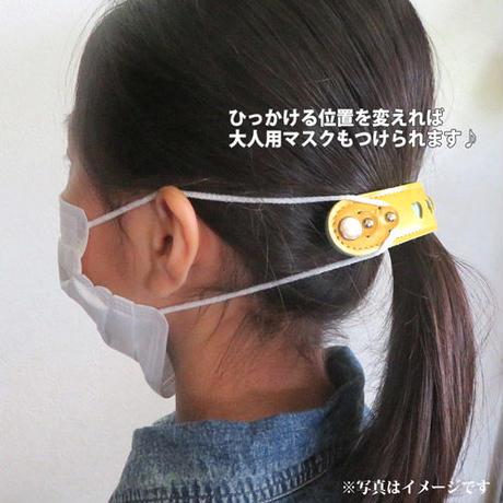 マスク紐による耳痛防止 マスクレザーバンド子供用(アクアブルー)