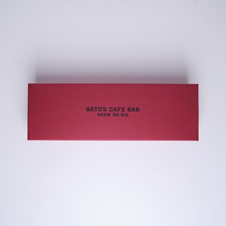 【定期数量限定】SATO's CAFE BAR プレミアムラテベース・雫(しずく)