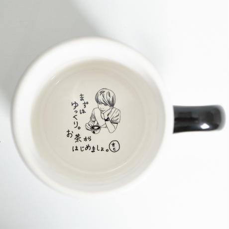 Sato店長のロイヤルマグカップ2020【黒ver】