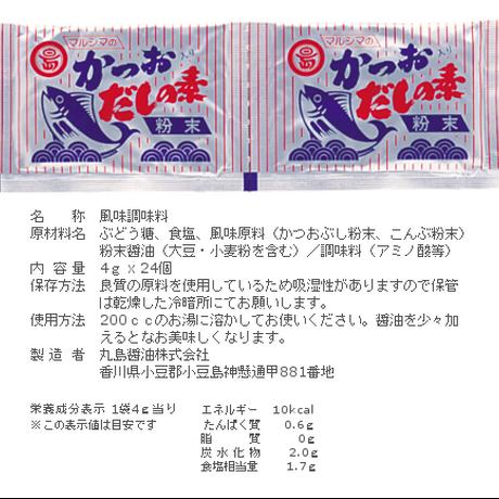 乾燥うどん・ギフトセット【12袋入り】ダシ付