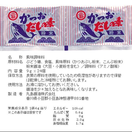 乾燥うどん・ギフトセット【24袋入り】ダシ付