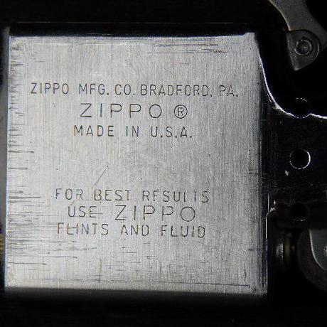 VINTAGE ZIPPO デットストック 1981年