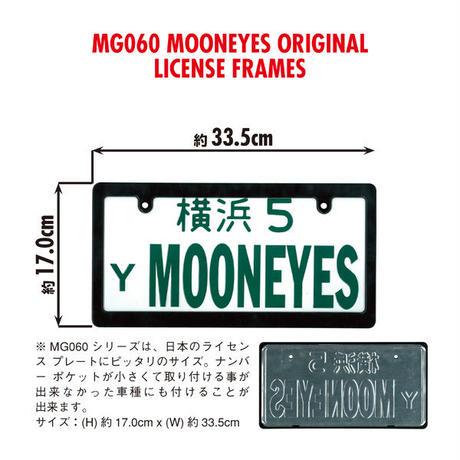 MOONEYES ブラック ライセンス フレーム 【 プレーンS 】 MG060BKPL