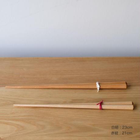 八角箸 21cm 23cm  /  椿井木工舎