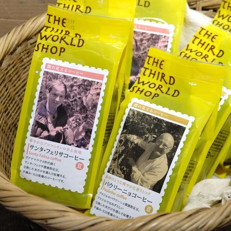 オーガニックフェアトレードコーヒー(豆)