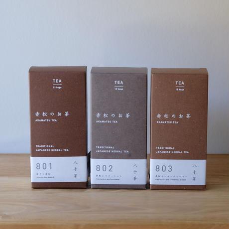 八十茶 / yaso