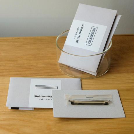 ピーラー替え刃(普通刄・千切り・細千切り) / ヨシタ手工業デザイン室