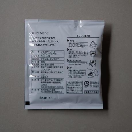 ドリップバック  /  ヤマとカワ珈琲店