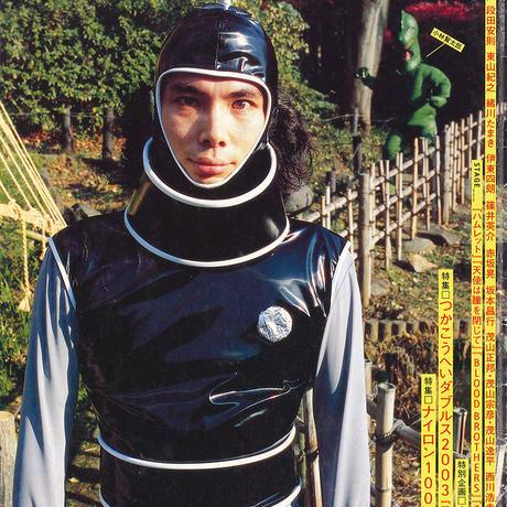 演劇ぶっく107号(2004年2月号)