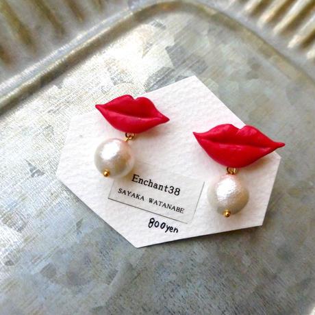 Full lips pierce(cotton pearl)
