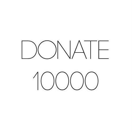 DONATION 10000