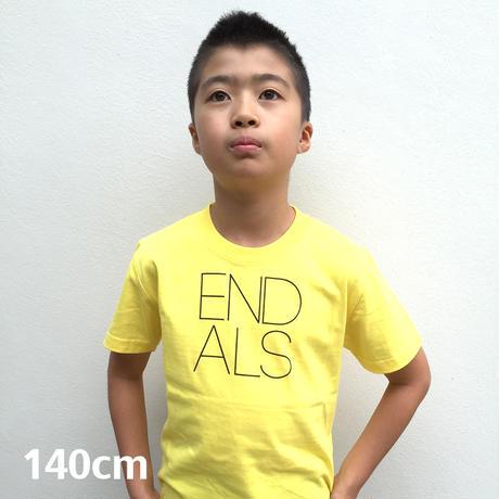 END ALS KIDS TEE YELLOW (140cm)