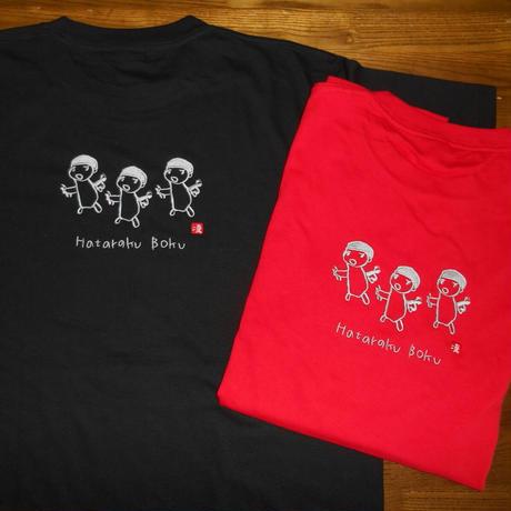 りきさんTシャツ「はたらくぼく」(背中に大きく刺繍)※Tシャツの色:ブラック