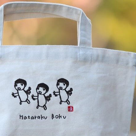 刺しゅうランチトートバック(hataraku boku) 生成り