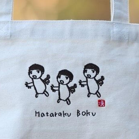 刺しゅうトートバック(hataraku boku) 生成り
