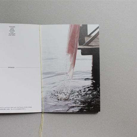 【ZINE】STAYING with WILD COLORS from Jyväskylä and Tallinn