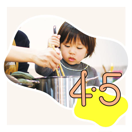 〈Shanghai + EARTH BEIGE〉KIDS WORK APRON