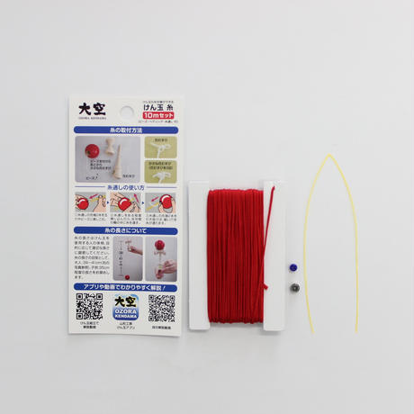 大空けん玉糸 10mセット 赤