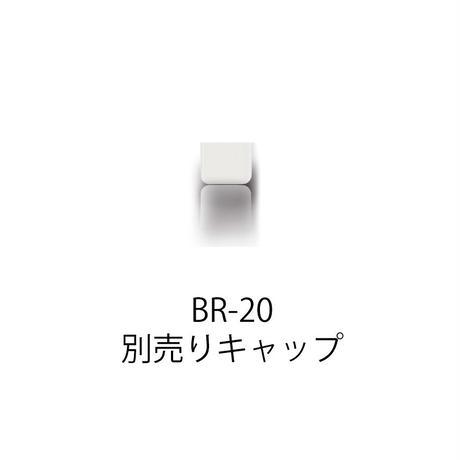 別売りキャップ@スマホ通話レコーダー(Bluetooth)StickPhone