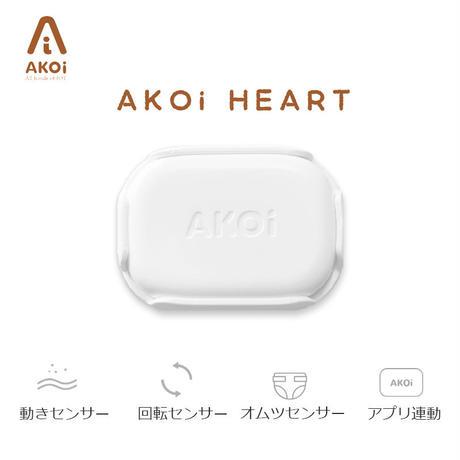 動きを感知してアラーム!おてがるセンサー AKOi Heart