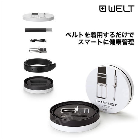 スマートベルト WELT GL(Guaranteed Leather)