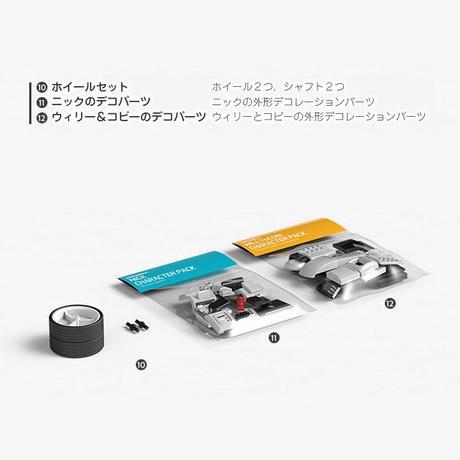 MAUNZI Dynamic Wheeler Kit(ニック、ウィリーが作れるキット)