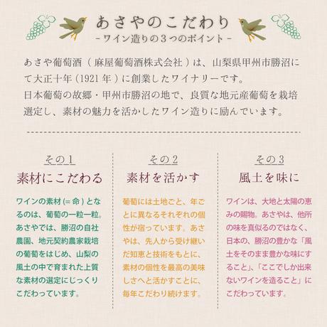 花鳥風月 シリーズ  750ml  [GIYamanashi]