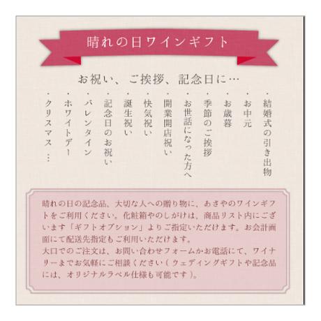 麻屋 甲州樽熟成 (2015)[GIYamanashi]  720ml