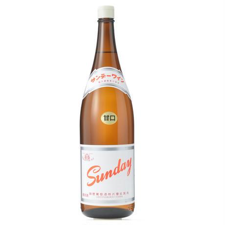 サンデーワイン (1800ml / 赤・白辛口・ロゼ・白甘口)