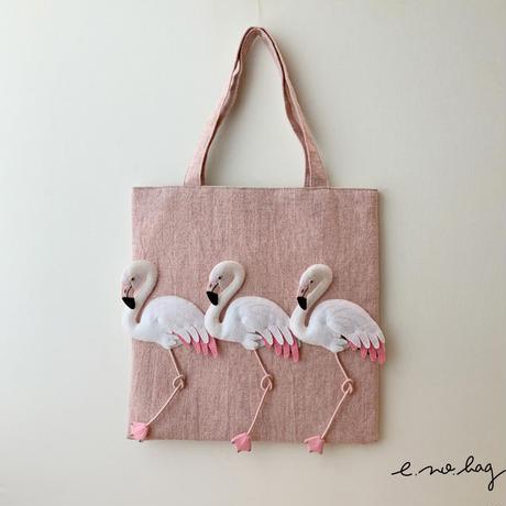 -----受注制作------ flamingo no bag  ( フラミンゴ ノ バッグ × Pop-Up Appliqué )