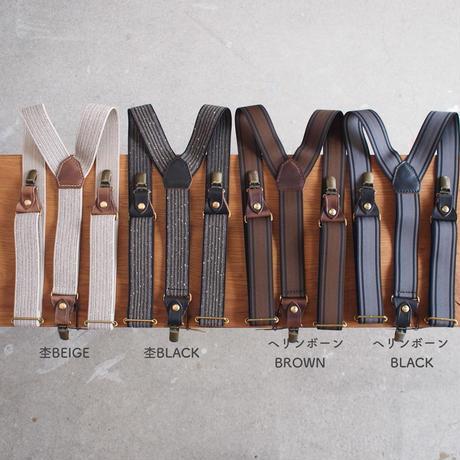ART BROWN〈アートブラウン〉 サスペンダー 杢BEIGE/杢BLACK/ヘリンボーンBROWN/ヘリンボーンBLACK