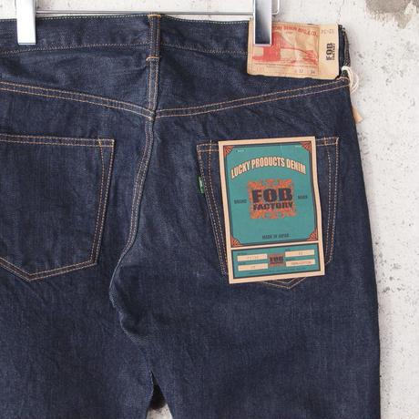 FOB FACTORY〈エフオービーファクトリー〉 SELVAGE 5P TAPERED DENIM ONE WASH