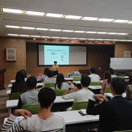 オンライン限定価格!/ JBPメンタルコーチ【 2級 】資格取得講座 / 日本脳ポジ®協会