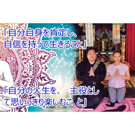 動画63min.【心身ケアyoga+プチセミナー】/ いつでも・どこでも・何度でも!