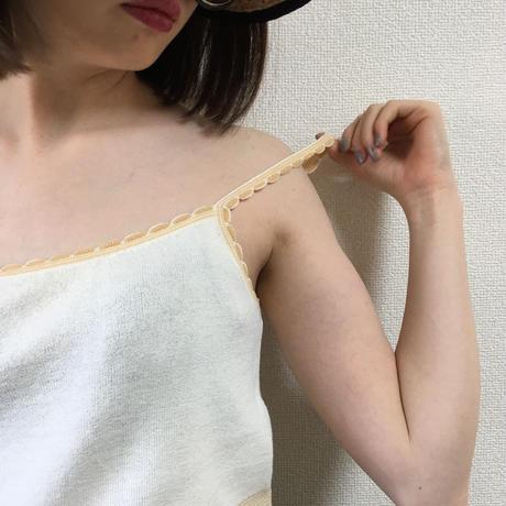 miu miu  piping design camisole