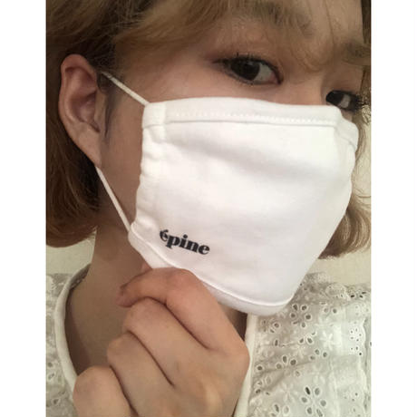 épine logo mask white