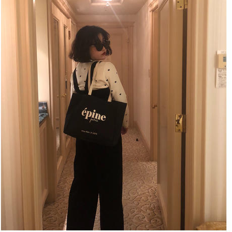 épine shop bag tote black