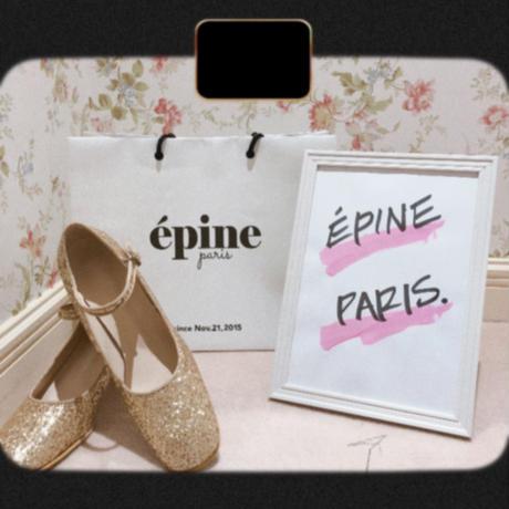 """ÉPINE PARIS"" pink line ART"