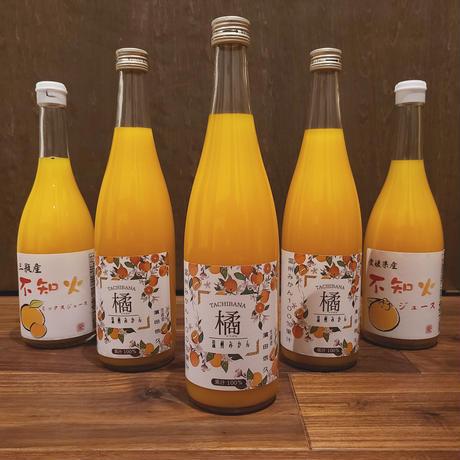 愛媛県産 はまださんちの みかん果汁100% ストレートジュース  MIX6本セット