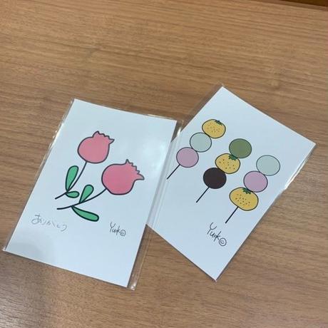 平村優子2ndワンマンライブ「ポストカード」(チューリップ)(団子)