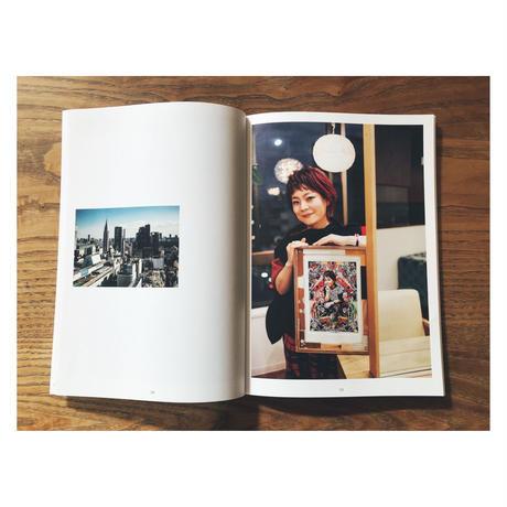 「肖像コラージュ」ブックレット