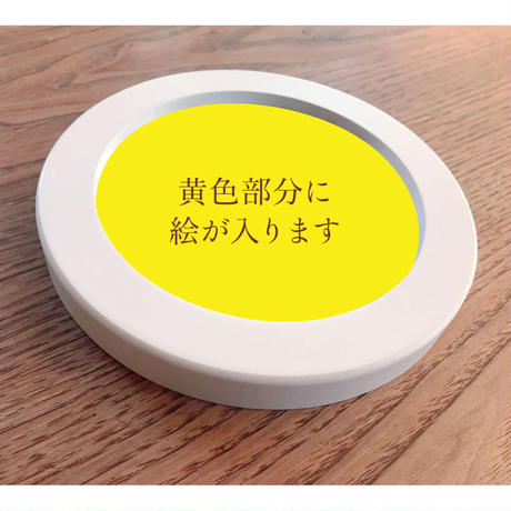 Roundcollage【フルオーダー】(ラフ確認有り[1回まで]・修正可[1回まで])